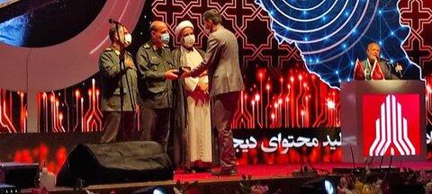 فضای مجازی سپاه فارس