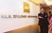 مالزی بازار آنلاین حلال راهاندازی میکند