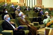 نشست مشترک کارگروه های تخصصی ستاد همکاریها برگزار شد