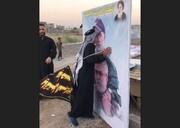فیلم   ابراز احساسات پیرمرد عراقی به تصویر حاج قاسم