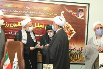 تصاویر  مراسم تجلیل از روحانیون رزمنده کردستانی به مناسبت هفته دفاع مقدس