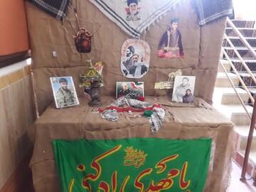 مدرسه علمیه خواهران خوی میزبان مراسم گرامیداشت شهدا + عکس