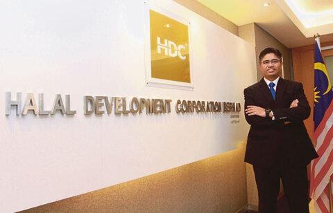 مالزی بازار آنلاین یکپارچه حلال راه اندازی میکند