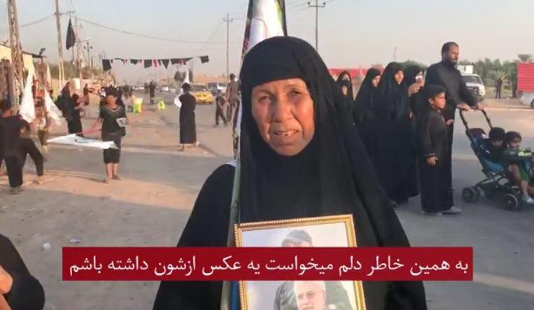 فیلم | دلتنگی عجیب پیرزن عراقی برای حاج قاسم و ابومهدی در پیادهروی اربعین