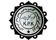 امامیہ جرگہ خیبر پختونخوا کا چہلم امام حسینؑ اور عید میلاد النبی (ص) شایان شان طریقے سے منانے کا اعلان