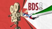 سینماگران فلسطینی: با عادیسازی روابط با اسرائیل مخالفیم