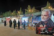 تصاویر/ نمایشگاه دفاع مقدس در بیرجند