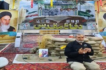 برگزاری آیین گرامیداشت هفته دفاع مقدس در مدرسه علمیه حافظین قرآن کرمانشاه