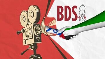 با عادیسازی روابط با اسرائیل مخالف هستیم