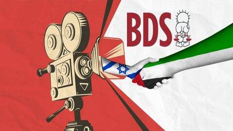 سینمای اسرائیل و امارات