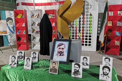 آخرین روز نمایشگاه دفاع مقدس در بیرجند