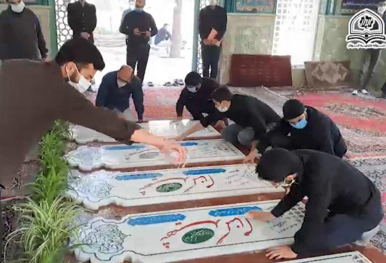 فیلم | مراسم غبارروبی مزار شهدای گمنام ابوذر توسط اساتید و طلاب مدرسه علمیه ابوذر تهران