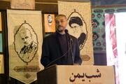 ماجرای درخواست ملاقات سِری سعودی ها با مقام ایرانی