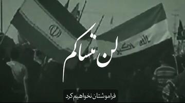 فیلم | زائران عراقی از دلتنگی برای جاماندههای ایرانی میگویند