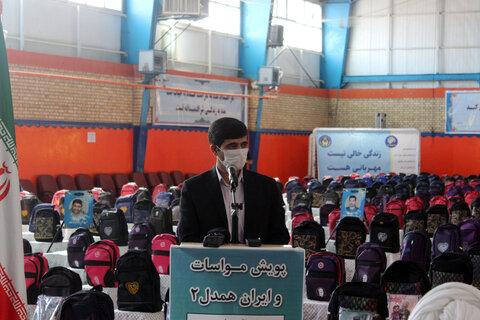 تصاویر/ آئین مشق احسان (پویش اهدای نوشت افزار به دانش آموزان مناطق کم برخوردار ) در بجنورد