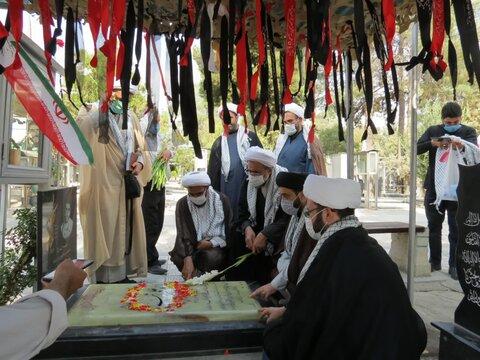 تجدید میثاق مسئولان حوزه علمیه تهران با شهدا