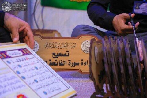 العتبة العلوية تنهي استعداداته لإطلاق مشروع الاستراحة القرآنية في زيارة الأربعين
