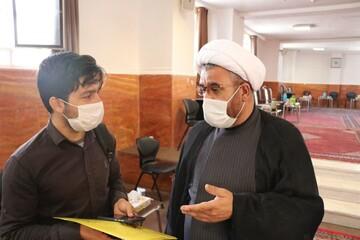دعوت شورای هماهنگی تبلیغات اسلامی فارس برای قرائت زیارت اربعین