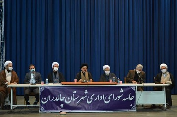 تصاویر/  تودیع و معارفه امام جمعه چالدران