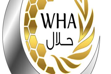 اداره جهانی حلال نخستین دفتر خود را در لندن افتتاح کرد
