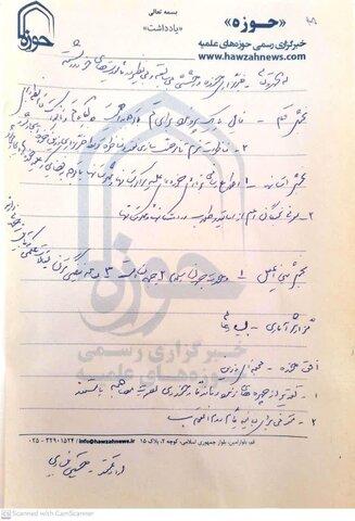 دست نوشته دبیرمجمع عمومی جامعه مدرسین در حاشیه بازدید از رسانه حوزه