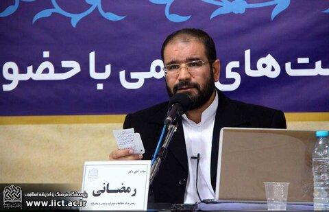 دکتر حسین رمضانی، عضو هیئت علمی پژوهشگاه فرهنگ و اندیشه اسلامی
