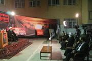 تصاویر/ همایش «شب بحرین» در تجلیل از مقاومت و مبارزات مردم مظلوم بحرین در قم