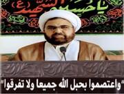 امام خمینی رح نے عالم اسلام کو شعور دیا کہ آپ کا دشمن امریکہ ہے، امام جمعہ کانبرا