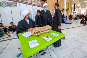 برپایی ایستگاههای تبلیغ دینی از سوی حرم حضرت امیرالمؤمنین(ع) + تصاویر