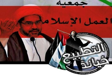 """راهپیمایی اعتراضآمیز ملت بحرین در """"جمعه نابودی توافقنامه خیانت""""  +تصاویر"""