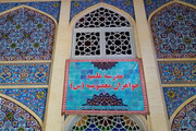 موشن گرافیک   پذیرش مدرسه علمیه معصومیه در جوار امزاده سیدجعفر(ع) یزد