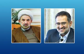 «مختاری» از ریاست دانشگاه مذاهب اسلامی خداحافظی می کند/ وزیر اسبق ارشاد گزینه احتمالی ریاست