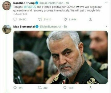 US Journalist replies to Trump's tweet about contracting the coronavirus by posting Martyr Suleiman's photo