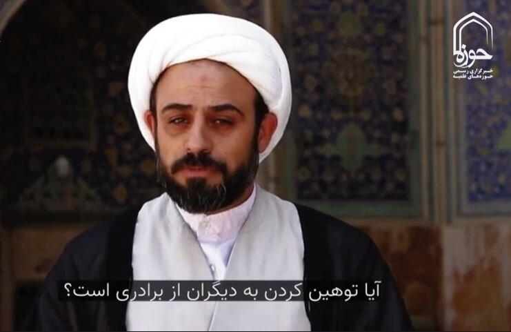 حجت الاسلام زمانی