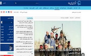 صفحه اختصاصی «کهگیلویه و بویراحمد» در خبرگزاری حوزه افتتاح شد