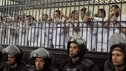 مصر کی ایک عدالت نے اخوان المسلمین کے 28 رہنماؤں کو عمر قید کی سزا سنائی