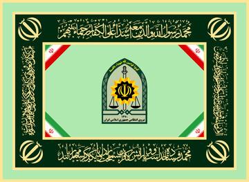 قدردانی امام جمعه خرم آباد از مجاهدت های حافظان امنیت