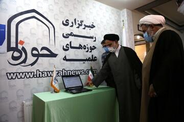 تصاویر/ افتتاح صفحه اختصاصی «کهگیلویه و بویراحمد» در خبرگزاری حوزه