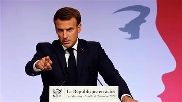 Al-Azhar condemns Macron's remarks on Islam