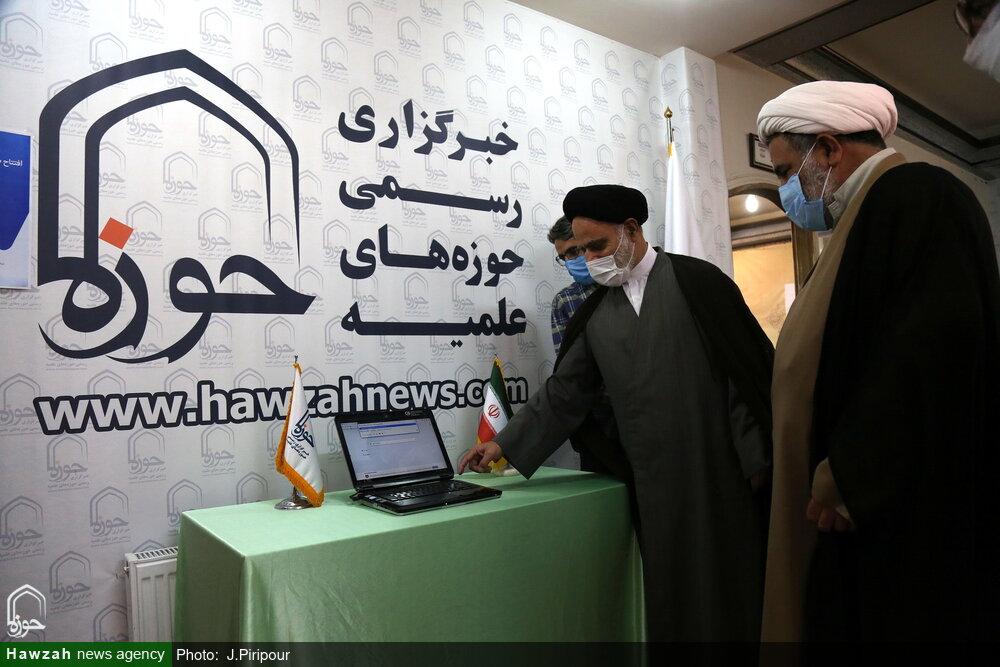 فیلم | افتتاح صفحه اختصاصی «کهگیلویه و بویراحمد» در خبرگزاری حوزه