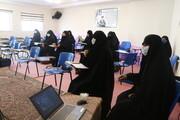 موسسات مردم نهاد در مدارس علمیه خواهران راه اندازی می شود