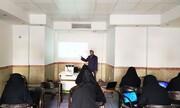 برگزاری دوره سواد رسانه در حوزه یزد