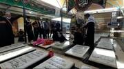 فیلم | حضور زائران اربعین سر مزار ابومهدی المهندس در وادیالسلام