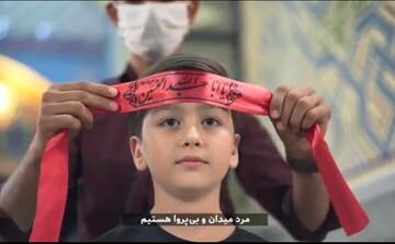 نماهنگ |  ملت امام حسین علیه السلام