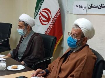 زیارت اربعین حسینی به صورت خانوادگی و از راه دور قرائت شود