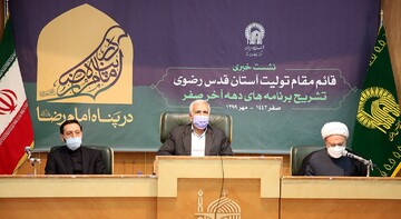 """AQR announces main motto for last ten days of Safar as """"In Blessed Mercy of Imam Reza"""""""