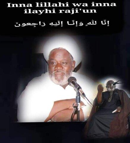 شیخ موسی گاووسو