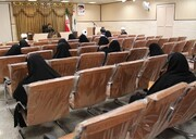 نشست هم اندیشی بانوان فعال در برنامه محله محوری قم برگزار شد
