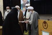 اختتامیه جشنواره سعیدالعلماء در بابل برگزار شد