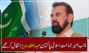 نائب امیر جماعت اسلامی پاکستان عبدالغفار عزیز انتقال کر گئے